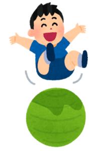 運動が苦手な人でも遊べるバランスボール