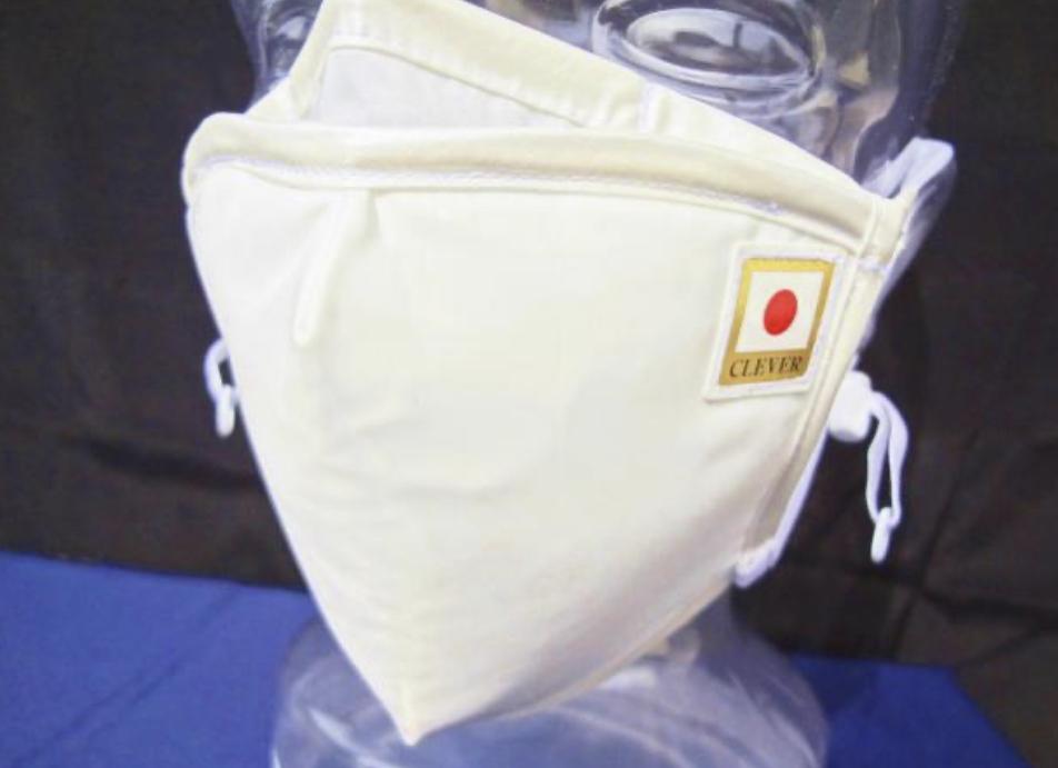 羽生結弦選手着用のマスク