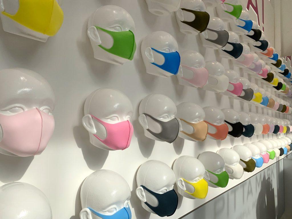 豊富なカラーバリエーションマスク