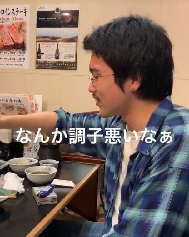 井口理さんの愛用タバコ