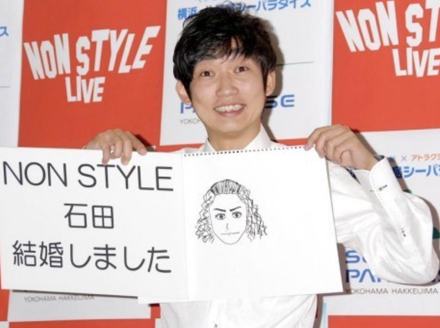 ノンスタ石田さんのお嫁さんの画像