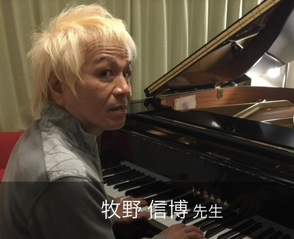 音楽プロデューサーの牧野信博さん