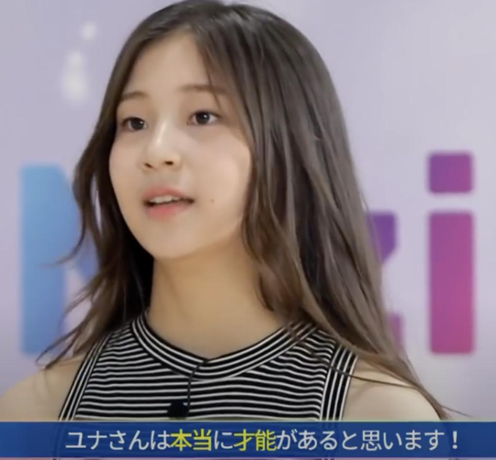 東京合宿のユナさん