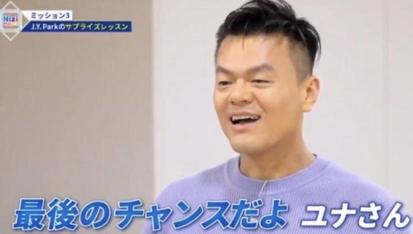 ユナさんにプレッシャーを与える餅ゴリさん