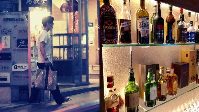 山下智久の港区バーXは六本木のバーゼルク?女子高生と完全個室飲み会?