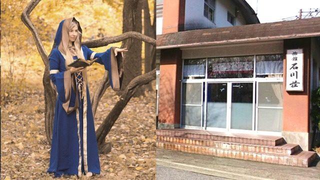 石川荘のロケ地がすごい!コスプレイヤー専用プランやアクセスまとめ!
