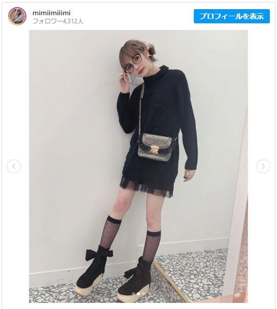 友達B子有力候補|西尾エイミ