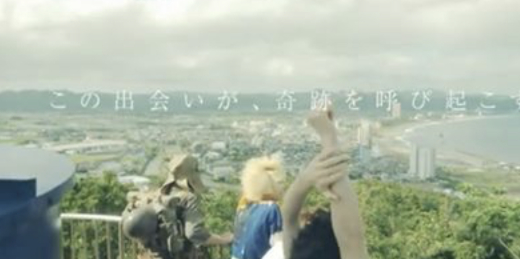 真夏の少年ロケ魚地見塚展望台