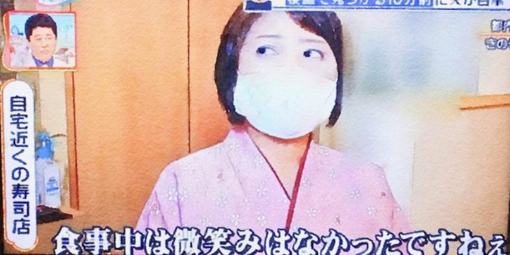 竹内結子さんのプライベートなことを暴露する寿司屋の従業員