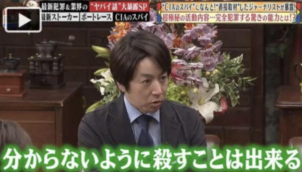 国際ジャーナリストの山田敏弘さん