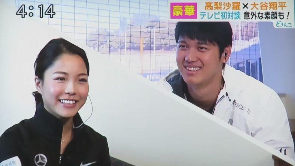 高梨沙羅と大谷翔平選手の噂