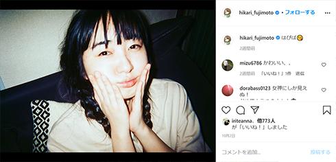津野米咲さんは独りで悩んでいた?
