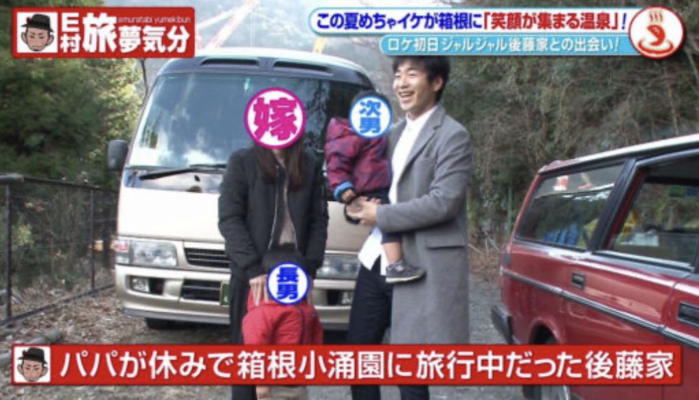 後藤淳平さんと優子さんの子供
