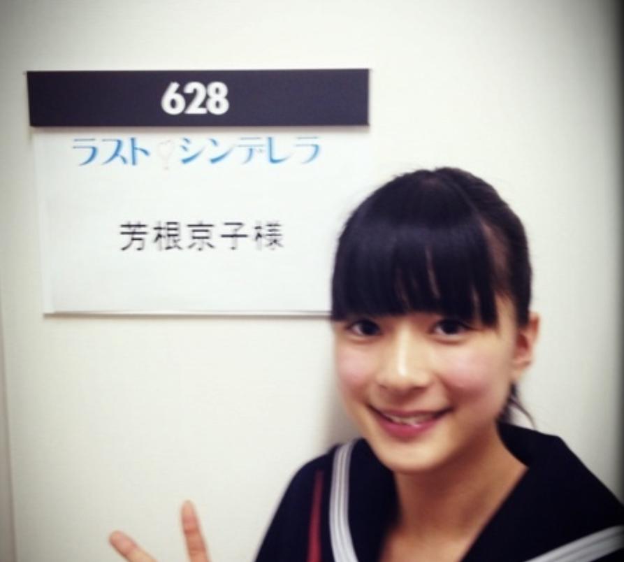 芳根京子さんは過去にギランバレー症候群だった