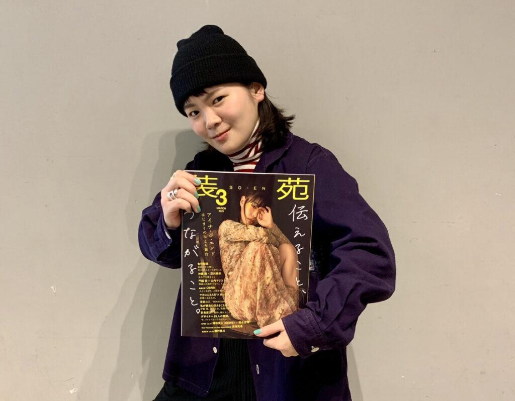 富田望生さんのプロフィール