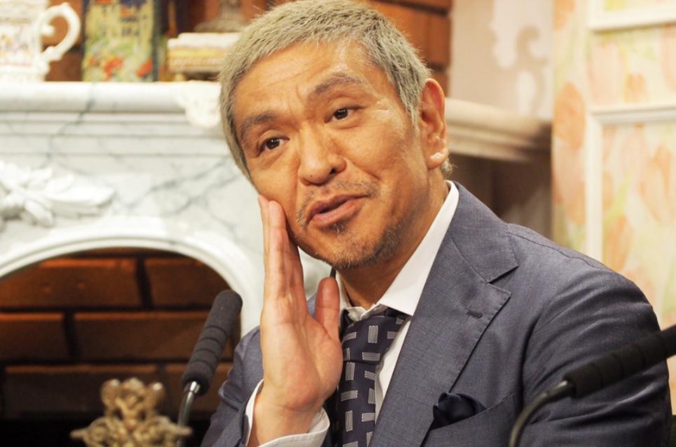 松本人志さんが生活苦の芸人に100万円貸付