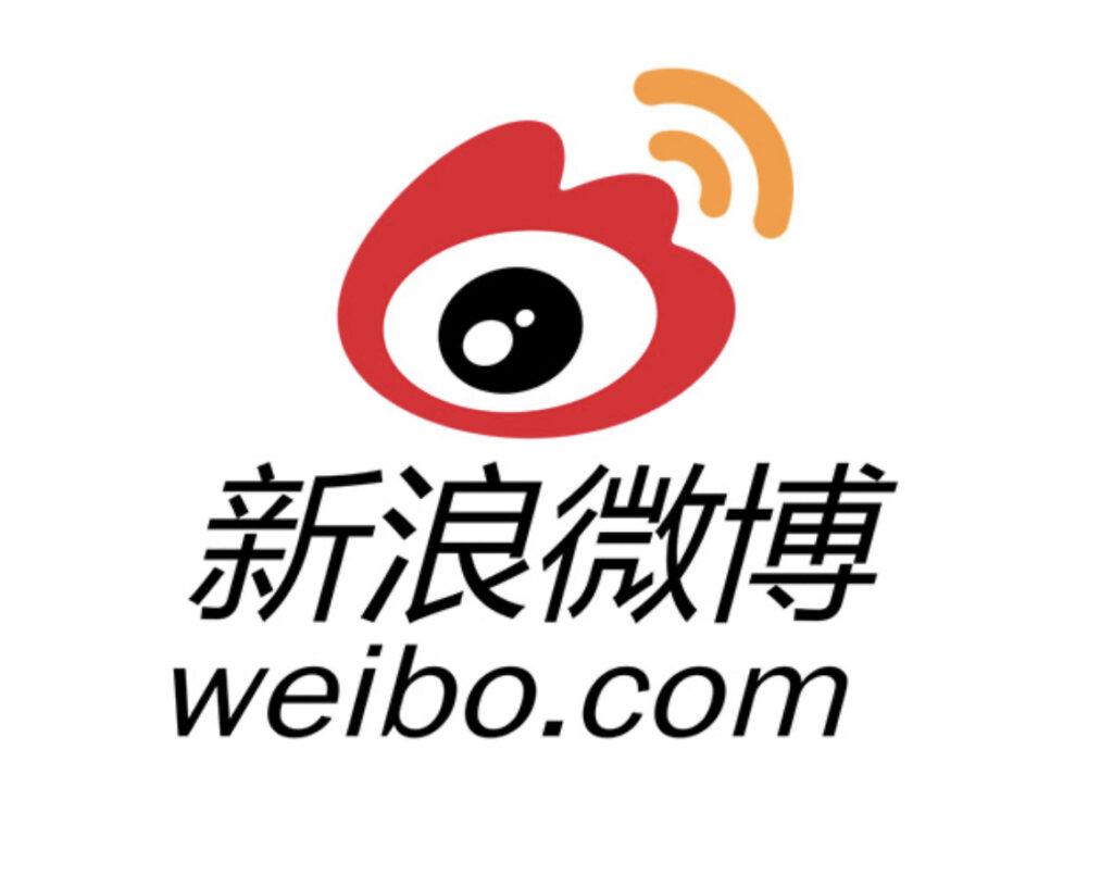許豊凡さんがWeiboで酷評