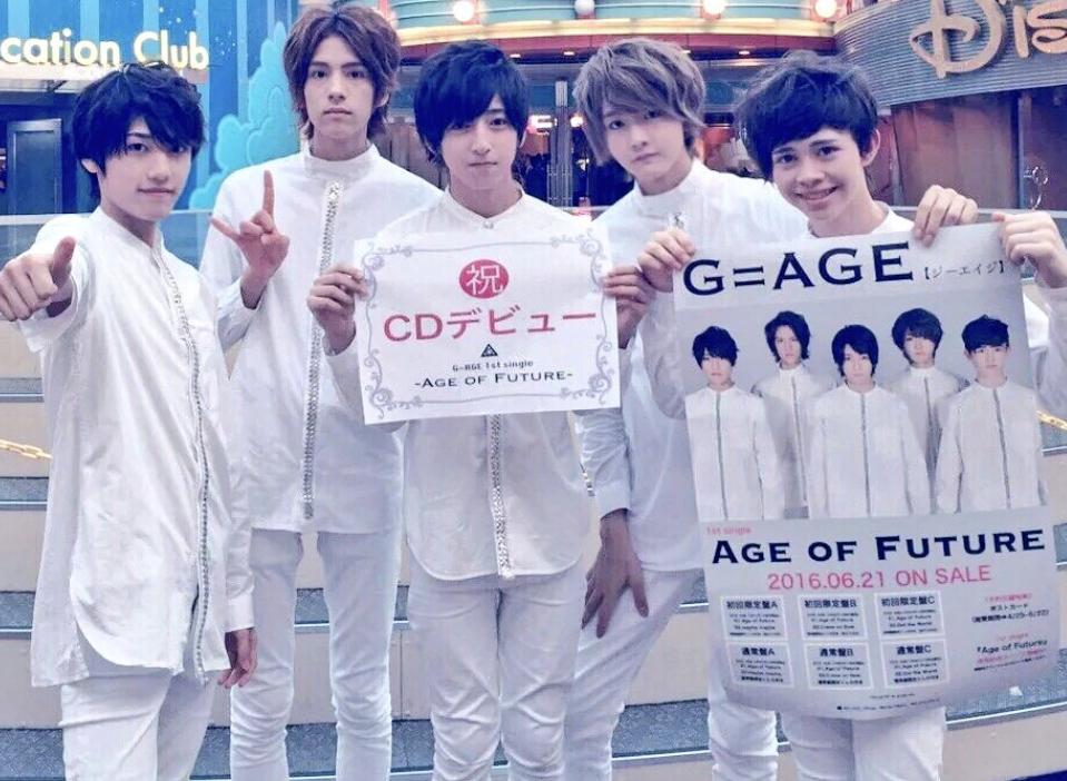 田島将吾さんはG=AGEとして活動