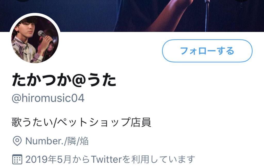 高塚大夢さんのTwitterアカウント