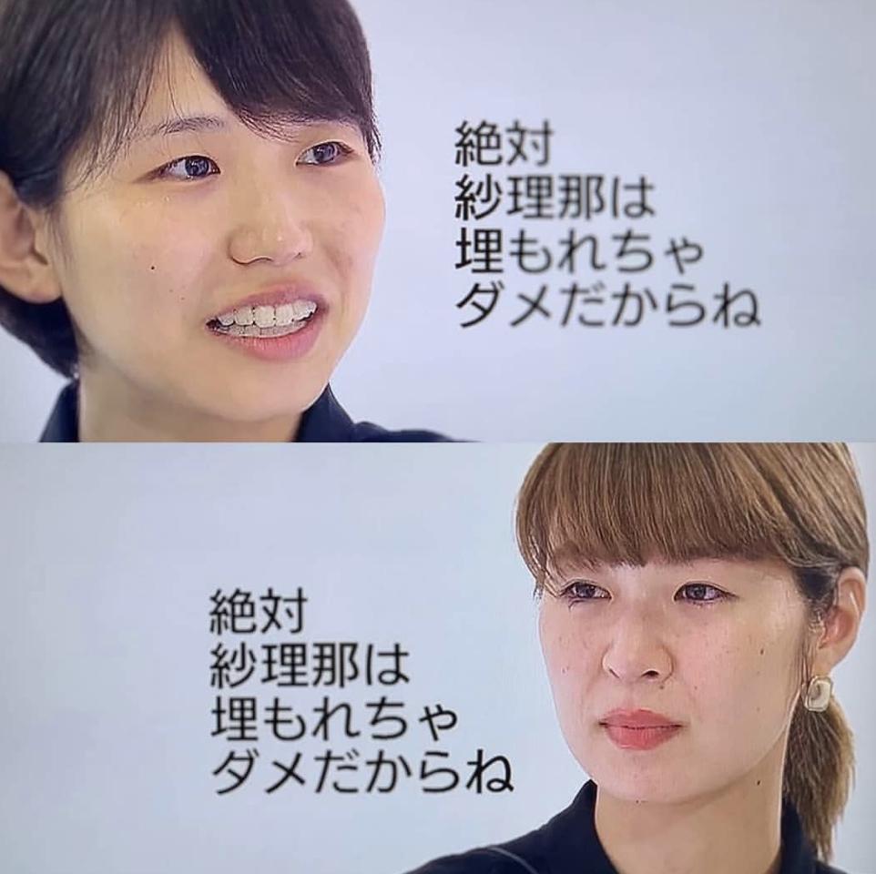 古賀紗理那さんと木村沙織さんが似ている